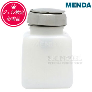 MENDA(メンダ):メタルヘッド・ロック式/4oz