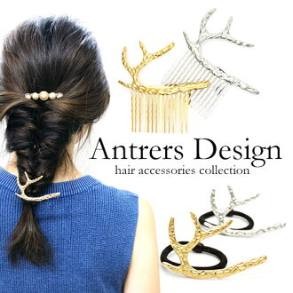 每個鹿茸 (鹿角) 頭髮配件公司...黃金和白銀如何森喜朗女孩風格刺痛的安排。