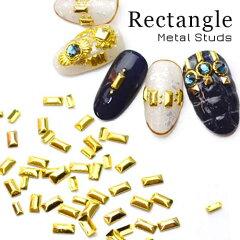 レクタングルメタルスタッズ[ゴールド/シルバー]選べる2サイズ ピラミッドメタルパーツ 約30…
