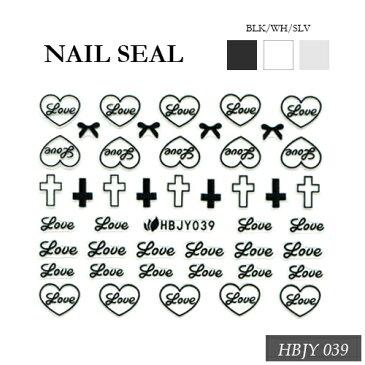 ネイルシール クロス/十字架・ハート系 ジェル・アクリル用 [HBJY039] 選べる3色 ジェルネイル ステッカー