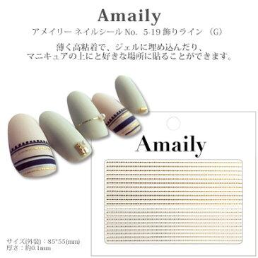 ネイルシール ライン レース アメイリー ネイルシール No.5-19 飾りライン (G)