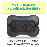 【Naipo】ヒータ付きマッサージピロー腰・背中用EMK-129M32.5×20×10cm