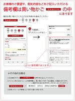 ◆ギフトボックス(720ml〜900ml用)1本用・黒◆【コンビニ受取対応商品】05P27May16