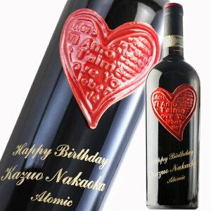 名入れ ギフト 赤ワイン《キャンティ・ラブコレクション750ml12.5度》お誕生日・還暦祝い…