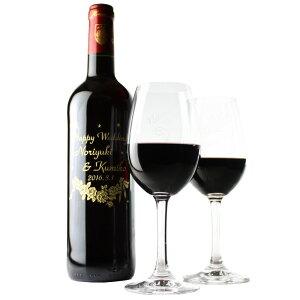 プレゼント シャトー・ベルヴュー 赤ワイン メッセージ