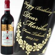プレゼント 赤ワイン シャトーマロッテ キュヴェ・タピ・ルージュ シミュレーション コンビニ