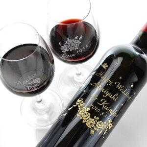 プレゼント シャトー・マロッテ キュヴェ・タピ・ルージュ 赤ワイン コンビニ