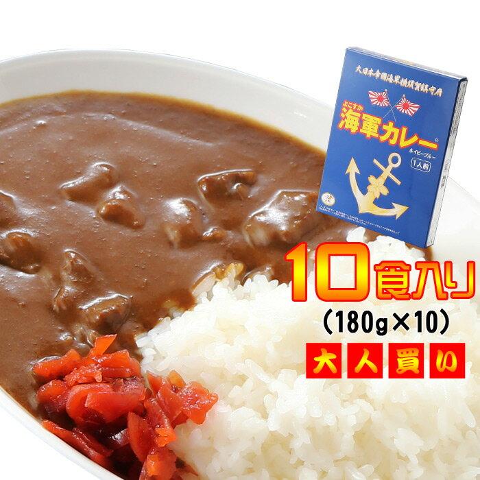 惣菜, カレー  180g1 10 DASH DASH