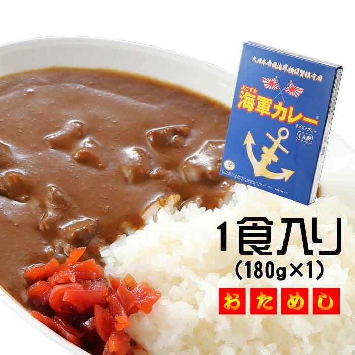 惣菜, カレー  180g1 1 DASH DASH