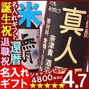 Mugetu_come_main