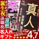 Mugetu_imo_main