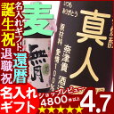 Mugetu_mugi_main
