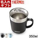 京焼・清水焼 陶器 マグカップ 青濃桜 紙箱入 Kiyomizu-kyo yaki ware. Japanese mug cup aodamizakura with paper box. Ceramic.