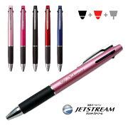 ボールペン ジェット ストリーム 三菱鉛筆 プレゼント