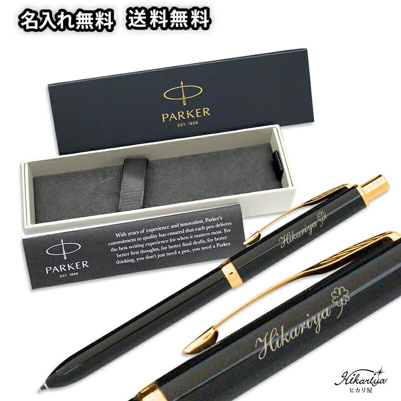筆記具, ボールペン  GT
