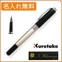Kuretake-day141-2