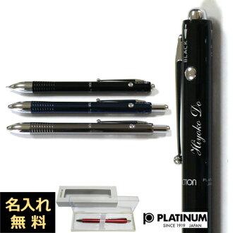 原子筆名進入,進入白金雙3行動復合原子筆(原子筆黑、紅,活動鉛筆)名,支持免費MWBM-1500A便利店領取的商品
