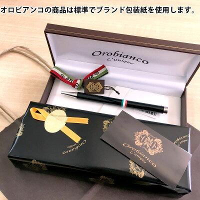 オロビアンコボールペン2