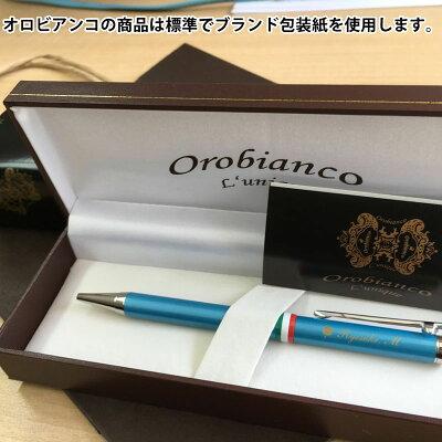 オロビアンコボールペン10
