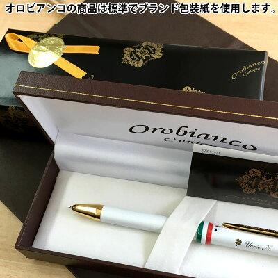 オロビアンコボールペン12