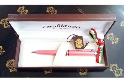名入れシャープペン0.5mm名入れシャープペン名入れ無料オロビアンコルニーク19510OROBIANCOギフトプレゼント
