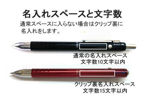 プラチナダブル3アクション3色ボールペンBWBM-1000