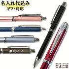 プラチナPNOVA(ピノバ)3機能複合筆記具(シャープペン+ボールペン「サラボ」極細0.5黒・赤)MWB-1000H