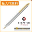 Sheaffer-sen325pc
