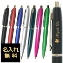 Sheaffer-vfm_new