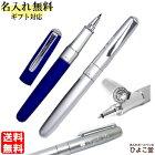 トンボ鉛筆ZOOM505SW水性ボールペンスワロフスキークリスタル付名入れ無料bw-lzs