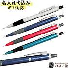 名入れトンボ鉛筆シャープペンシル0.5mmZOOML102SH-ZLA