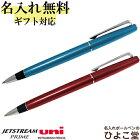 ジェットストリームプライムボールペン回転繰り出し式単色0.38mmuniSXK-3000-38