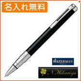 ボールペン 名入れ ウォーターマン パースペクティブ ブラックCT ボールペン 名入れ無料 送料無料 S2236312 WATERMAN プレゼント コンビニ受取OK