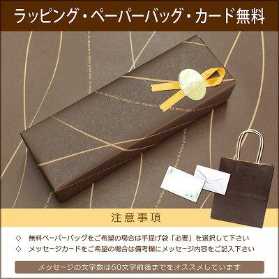 wrappingkihon