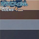 サンゲツ ガラスフィルム CLEAS 窓 GF1111-1 GF1112-1 GF1113-1 GF1114-1【ご注文は10cm単位】