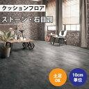 【クーポン対象商品】 東リ CFテープ 幅50mm×20m巻 10個セット