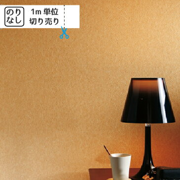 壁紙 クロス 国産 のりなし トキワ パインブル TWP2290 TWP2291 TWP2292 TWP2293 「レンガ 木目 木目調 石目 人気柄多数登録」 【1m単位でご注文ください】