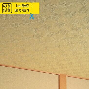 壁紙 クロス 国産 のり付き のりつき トキワ パインブル TWP2295 「レンガ 木目 木目調 石目 人気柄多数登録」 【1m単位でご注文ください】