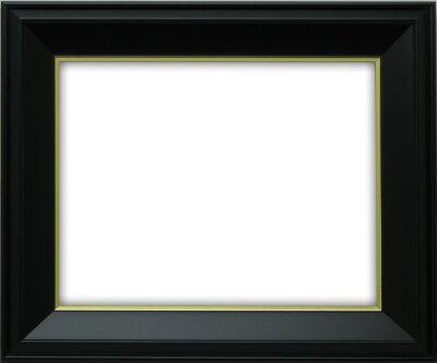 デッサン額縁寸五入山三三(606×455mm)☆前面ガラス仕様☆