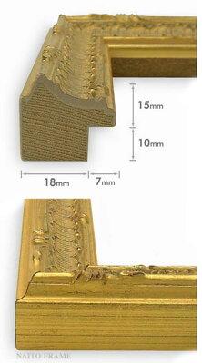 デッサン額縁9386/G三三サイズ(606×455mm)【木製額縁】【デッサン額縁】側面画像