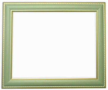 デッサン額縁 9614/グリーン B4サイズ(364×257mm)専用☆前面ガラス仕様☆【9614/グリーン/B4/ガ】【絵画/壁掛け/インテリア/玄関/アートフレーム】