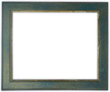 デッサン額縁 9650/ブルー 大衣サイズ(509×394mm)☆前面ガラス仕様☆【絵画/壁掛け/インテリア/玄関/アートフレーム】