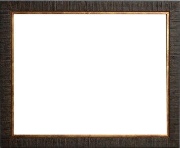 デッサン額縁 ロッキー/茶 太子サイズ(379×288mm)☆前面アクリル仕様☆【ラーソン・ジュール】【絵画/壁掛け/インテリア/玄関/アートフレーム】