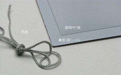 新木製ポスターフレーム/ナチュラル菊全サイズ(900×600mm)【ポスターパネル】