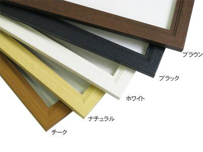 木製ポスターフレーム/木地側面画像
