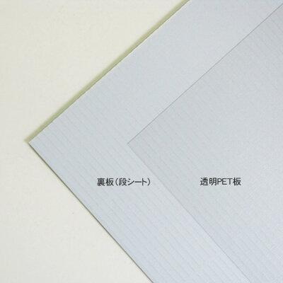 新木製ポスターフレーム/ナチュラルB1サイズ(1030×728mm)【ポスターパネル】
