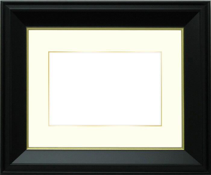 【キズ・ヘコミあり品】【送料無料】写真用額縁 寸五入山 A2(594×420mm)専用☆前面ガラス仕様☆マット付き(金色細縁付き)【写真額】