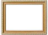 賞状額縁 「金消し」 褒賞サイズ(517×367mm)☆前面アクリル仕様☆【金消し/褒賞/アク】【bt-st】