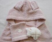 赤ちゃん パーカーバスタオルセット バスローブ メレンゲピンク