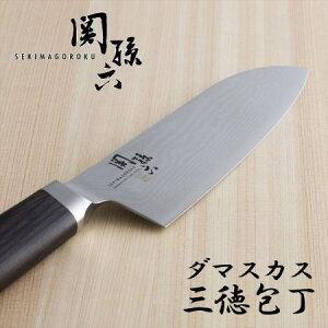 関孫六 ダマスカス 三徳包丁 165mm AE5200